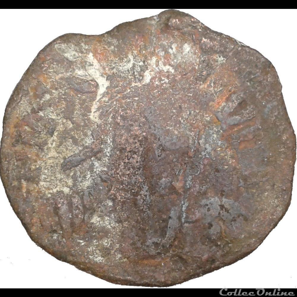 monnaie antique romaine provinciale viminacium trebonien galle sesterce
