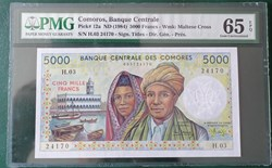 5000 francs Comores ND (1984-2005) P-12a