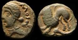Bronze Atisios Remos - Type 2