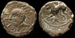 Bronze Atisios Remos - Type 1