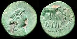 Bronze Germanvs Indutilli - Imitation