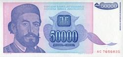 50,000 Dinara