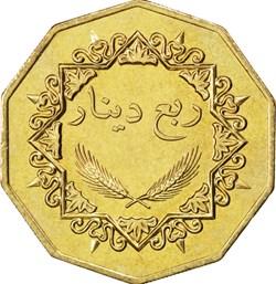¼ Dinar