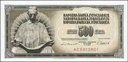 500 Dinara