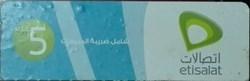 5 LE ETISALAT logo