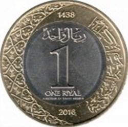 1 Riyal