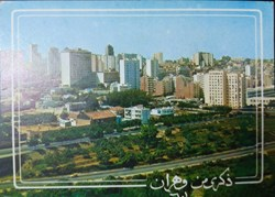 Oran view of city
