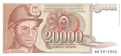 20,000 Dinara