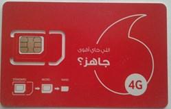 "Vodafone ""4G Ready"""