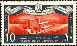 7th Anniversary - Stamp printing buildin...