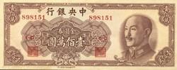 1,000,000 Yuan