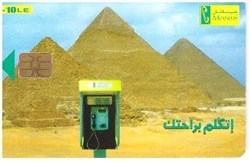 Pyramids & Phone
