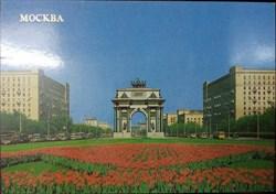 The Arch of Triumph in Kutuzov Avenue