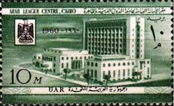 Opening of Arab League Center, Cairo