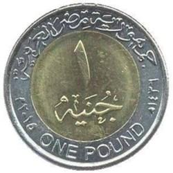 1 Pound