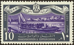 7th Anniversary - River Barge