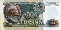 1,000 Rubles