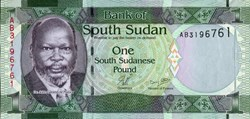 1 South Sudanese Pound