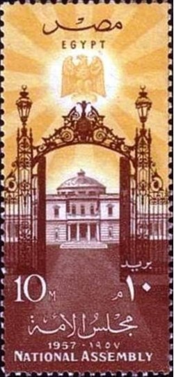 Gate and Palace of National Assembly