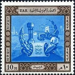 Revolution of 23 July 1952