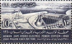 Aswan Dam Hydroelectric Power Station