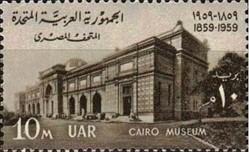 Cairo Museum (1859-1959)