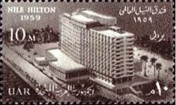 Nile Hilton Hotel