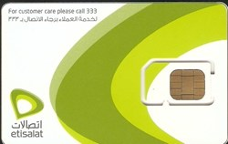 Etisalat SIM Card