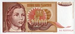 10,000 Dinara