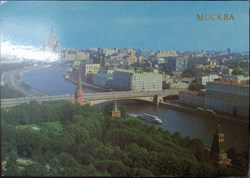 Moscow  View of city