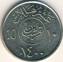 10 Halalas (2 Ghirsh)