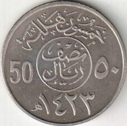 50 Halalas (1/2 Riyal)