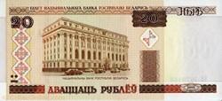 20 Rublei