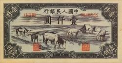 1,000 Yuan