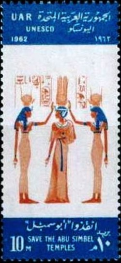 """""""Save the Monuments of Nubia"""" campaign"""