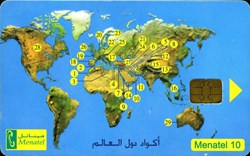 World Map - Country Codes