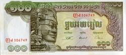 100 Riels
