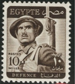 "Soldier - inscribed ""DEFENCE"""