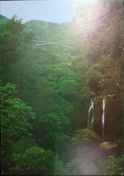 El-Ourit Falls