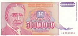 50,000,000 Dinara