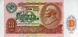 10 Rubles