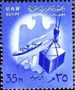 Loading of goods, state emblem