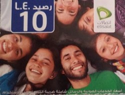 10 L.E. ETISALAT 6 people