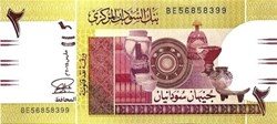 2 Sudanese Pounds