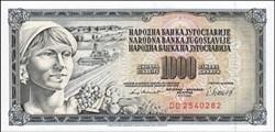 1,000 Dinara