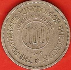 100 Fils