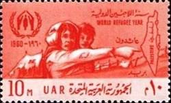 World Refugee Year