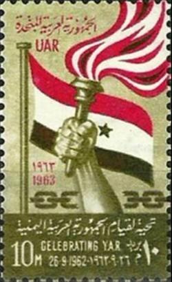 Establishment of Yemen Arab Republic