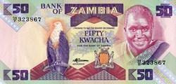 50 Kwacha