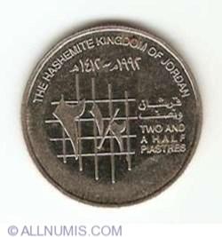 2½ Piastres (¼ Dirham - 25 Fils)